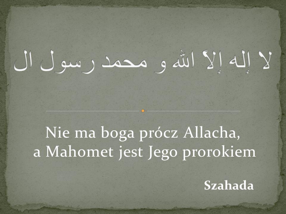لا إله إلاَّ الله و محمد رسول ال