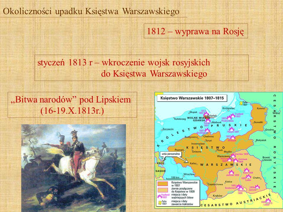 """""""Bitwa narodów pod Lipskiem"""