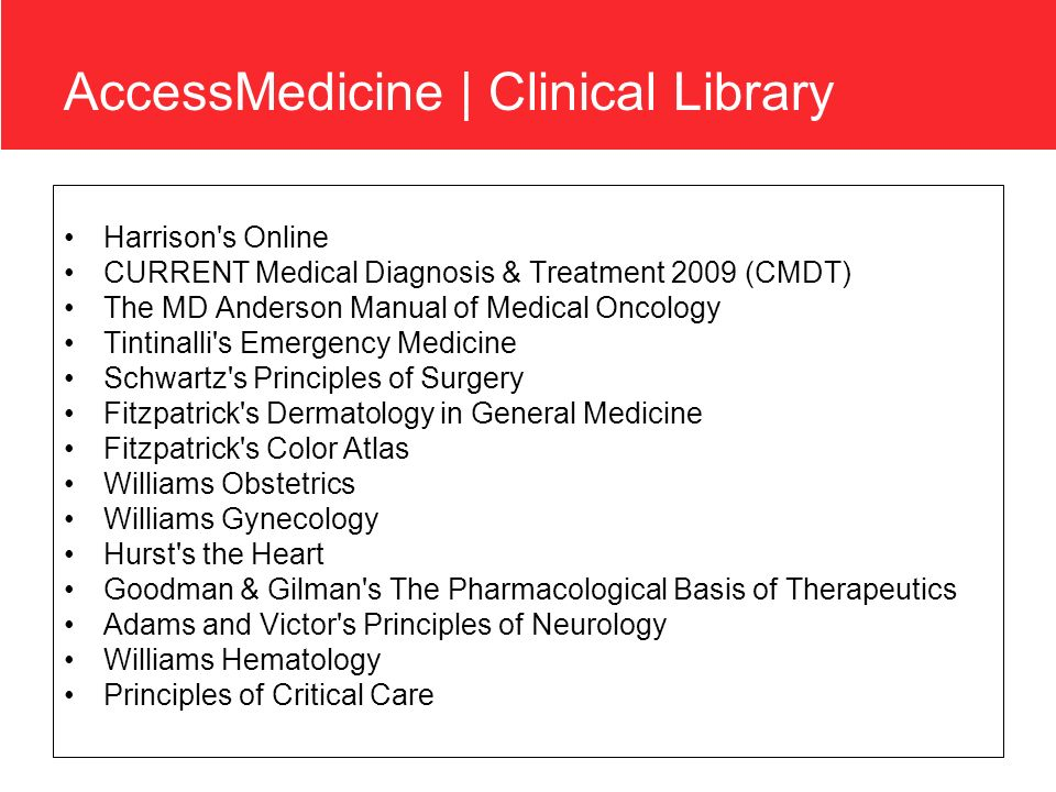 AccessMedicine | Clinical Library