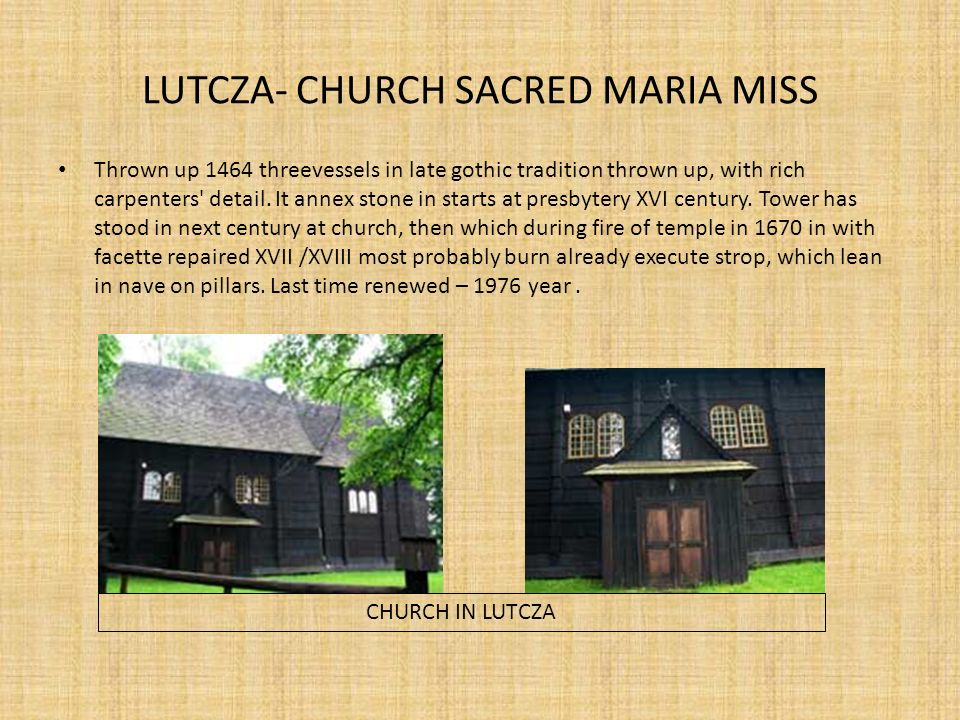 LUTCZA- CHURCH SACRED MARIA MISS