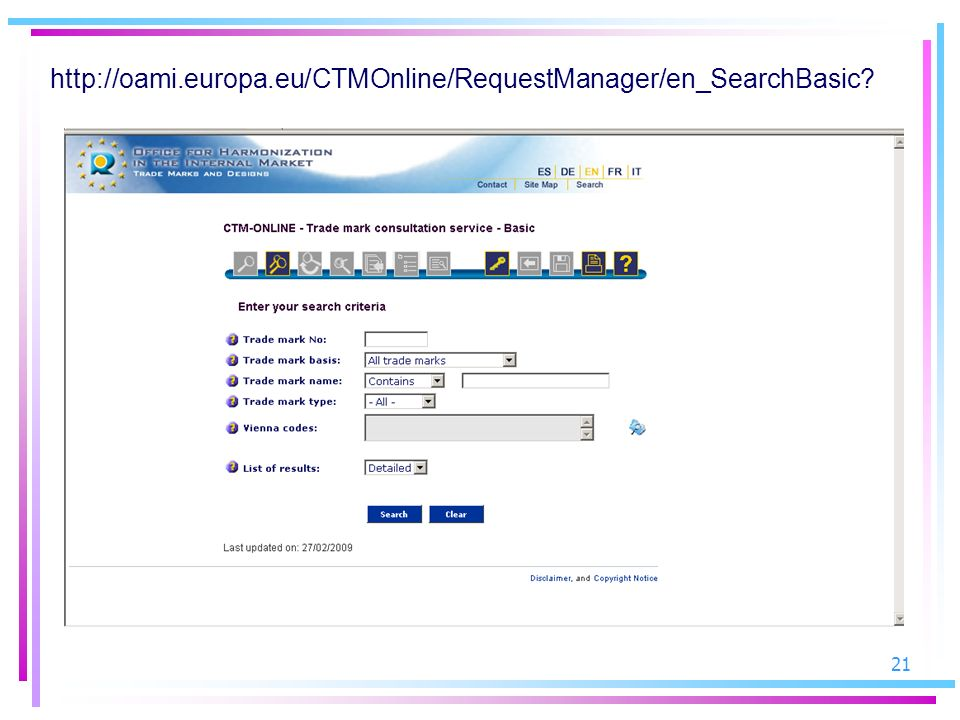 http://oami.europa.eu/CTMOnline/RequestManager/en_SearchBasic