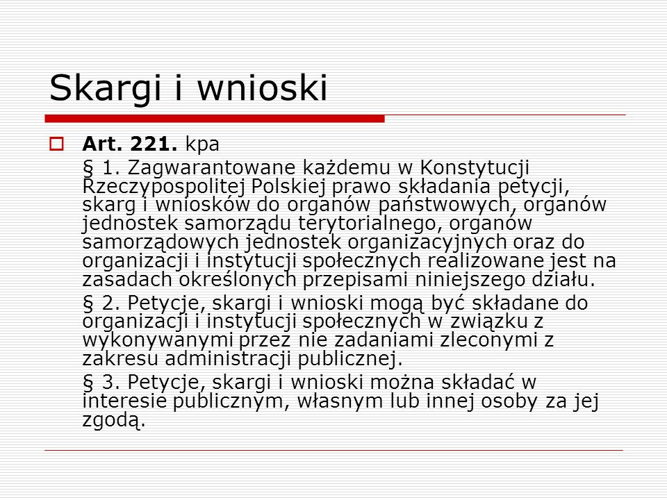 Skargi i wnioski Art. 221. kpa