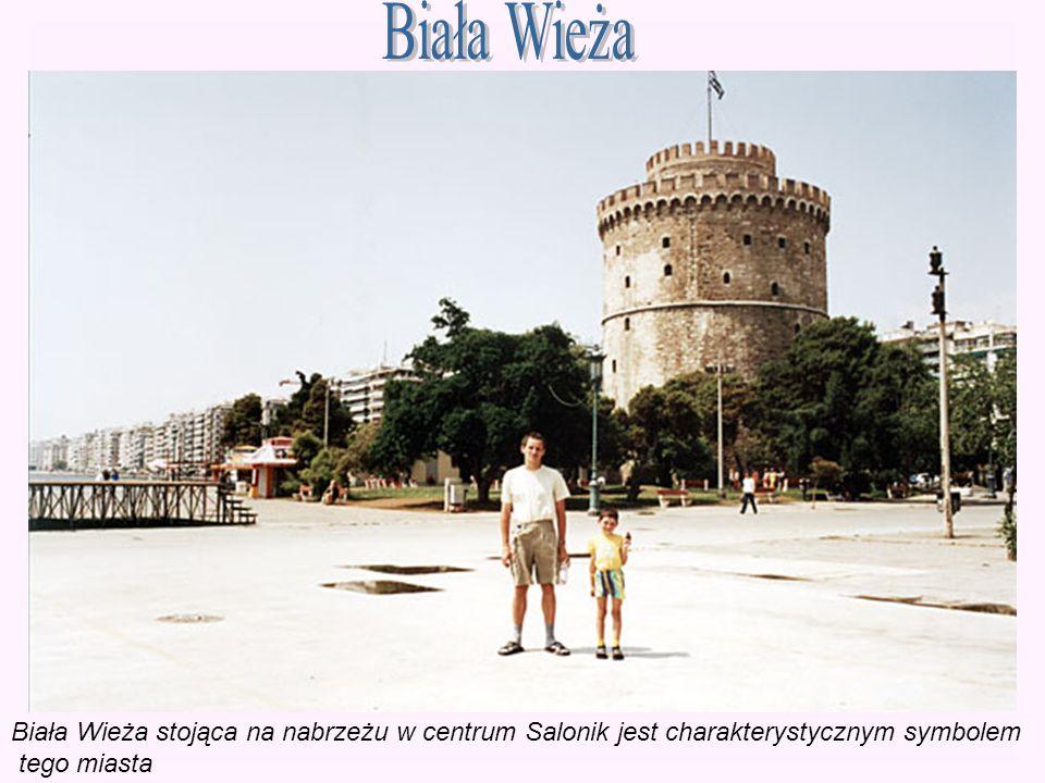 Biała Wieża Biała Wieża