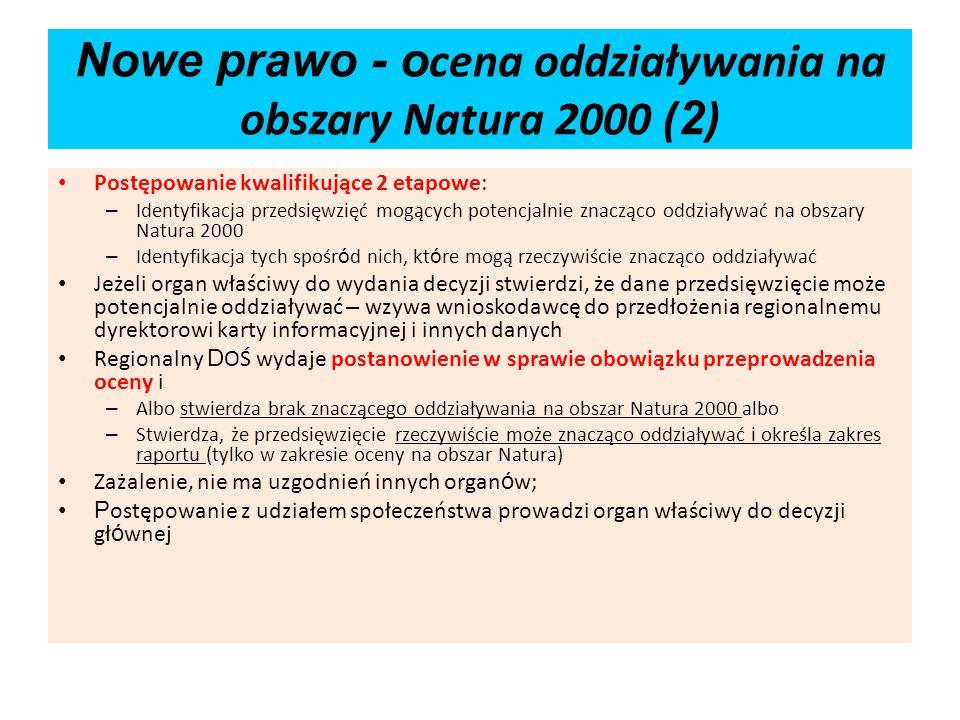 Nowe prawo - ocena oddziaływania na obszary Natura 2000 (2)