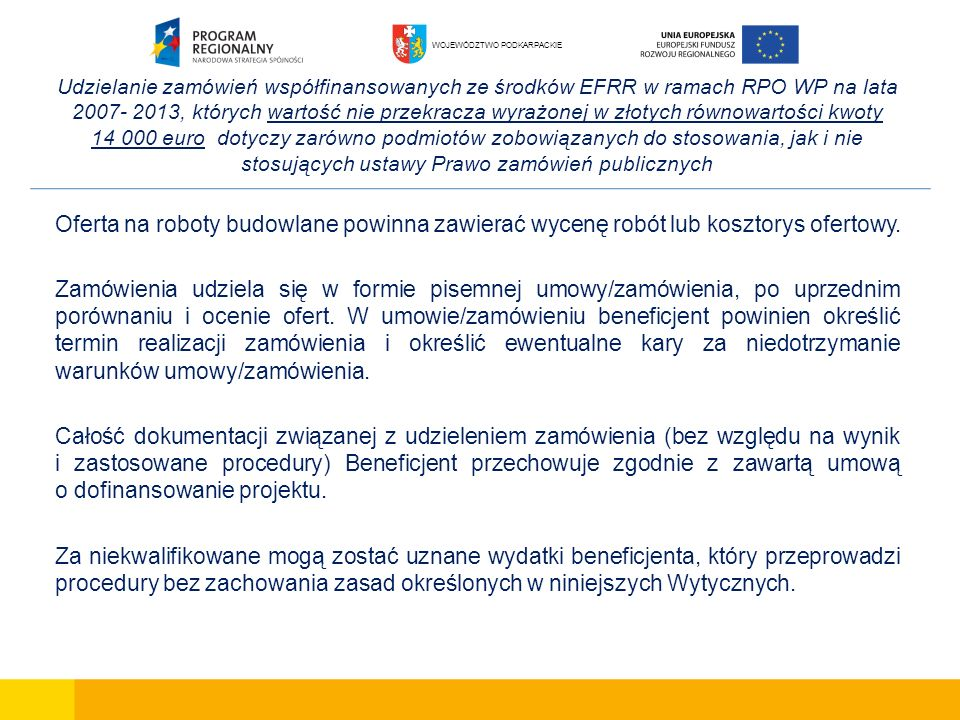 Udzielanie zamówień współfinansowanych ze środków EFRR w ramach RPO WP na lata 2007- 2013, których wartość nie przekracza wyrażonej w złotych równowartości kwoty 14 000 euro dotyczy zarówno podmiotów zobowiązanych do stosowania, jak i nie stosujących ustawy Prawo zamówień publicznych