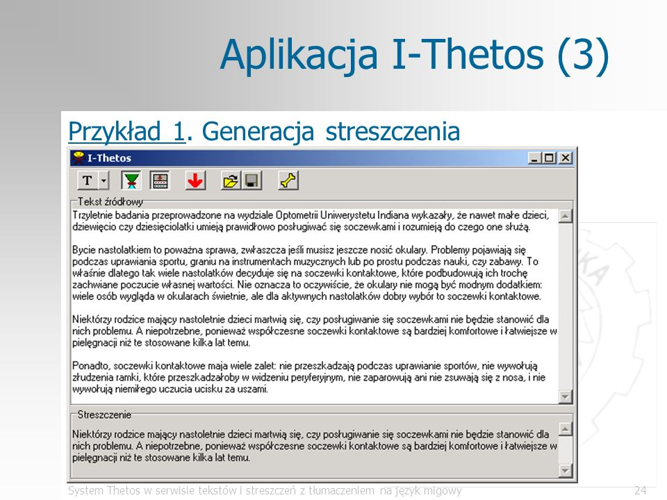 Aplikacja I-Thetos (3) Przykład 1. Generacja streszczenia