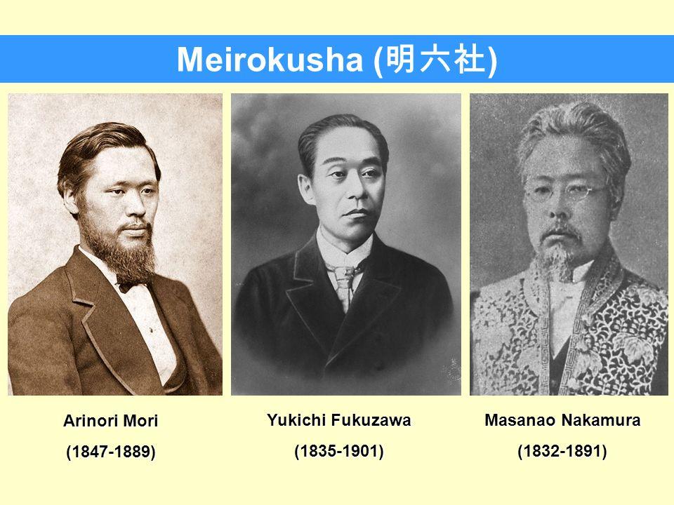 Meirokusha (明六社) Arinori Mori (1847-1889) Yukichi Fukuzawa (1835-1901)