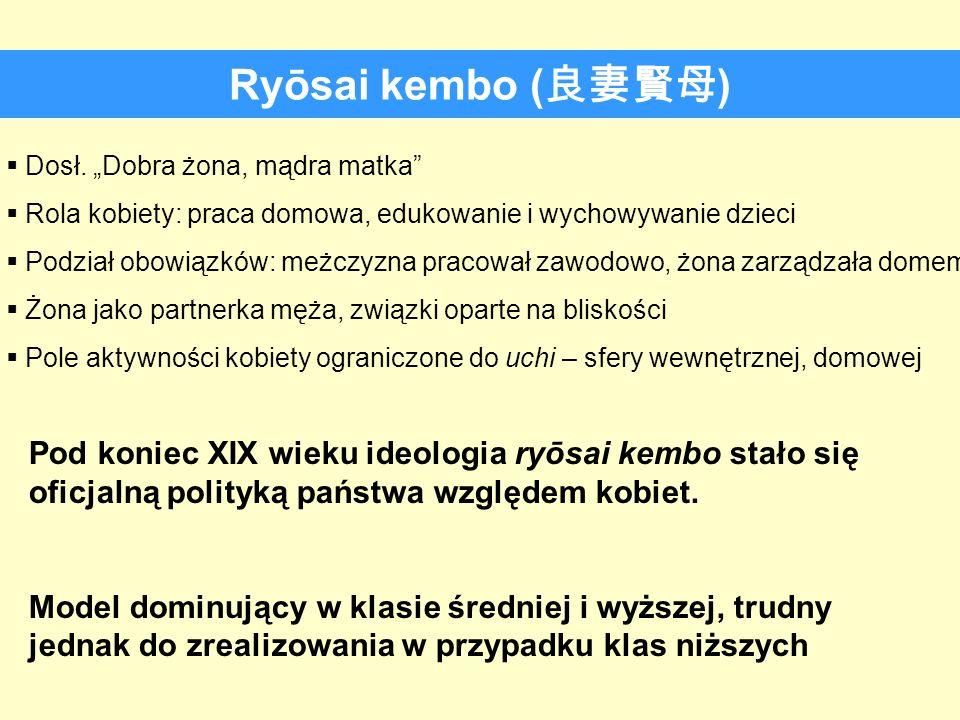 """Ryōsai kembo (良妻賢母) Dosł. """"Dobra żona, mądra matka Rola kobiety: praca domowa, edukowanie i wychowywanie dzieci."""