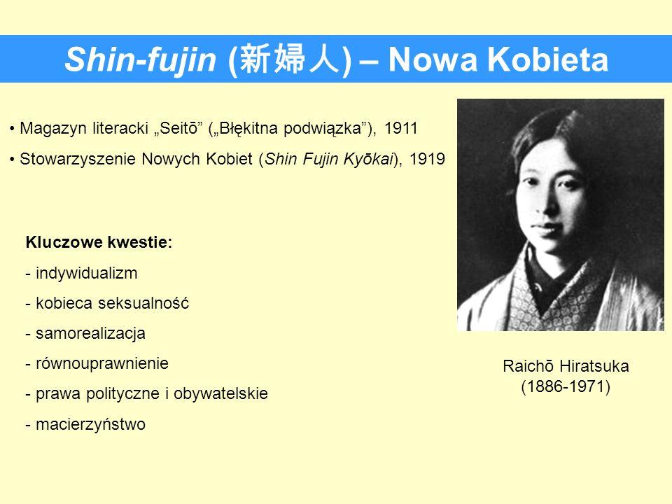 Shin-fujin (新婦人) – Nowa Kobieta