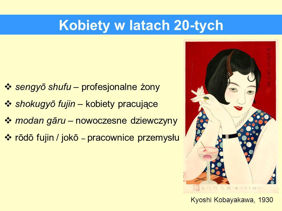 Kobiety w latach 20-tych sengyō shufu – profesjonalne żony