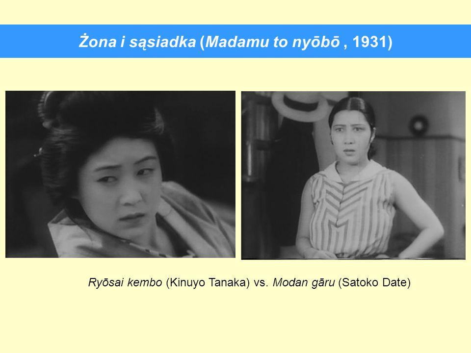 Żona i sąsiadka (Madamu to nyōbō , 1931)