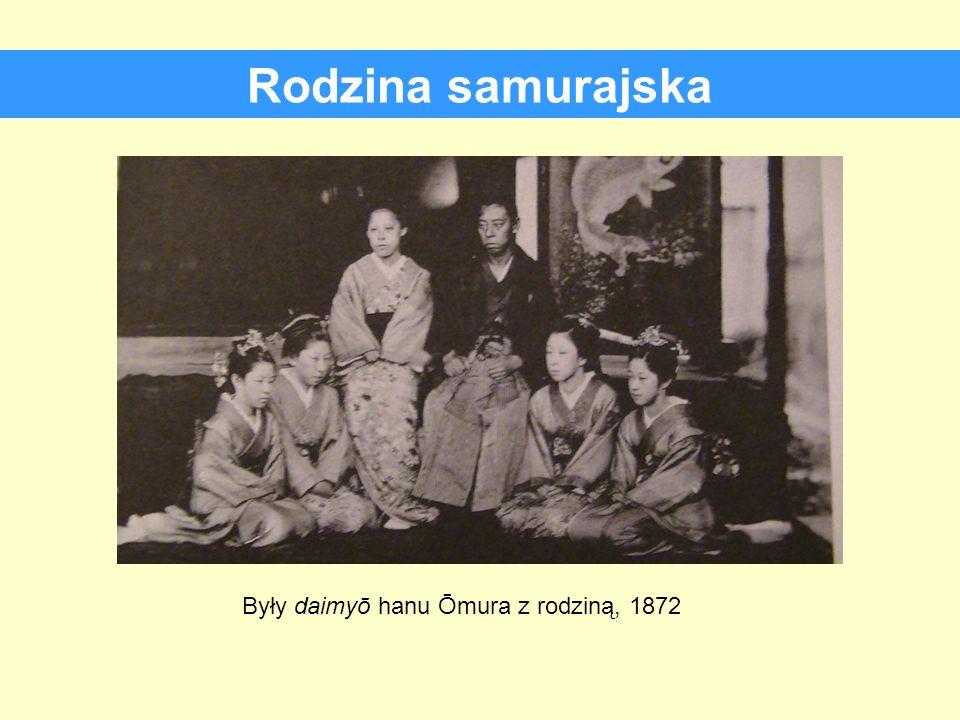 Rodzina samurajska Były daimyō hanu Ōmura z rodziną, 1872