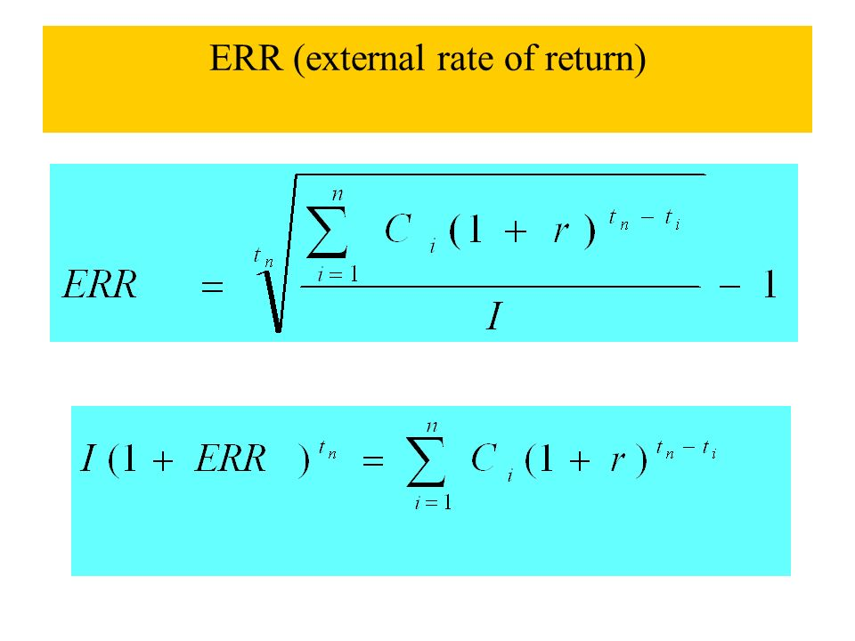 ERR (external rate of return)