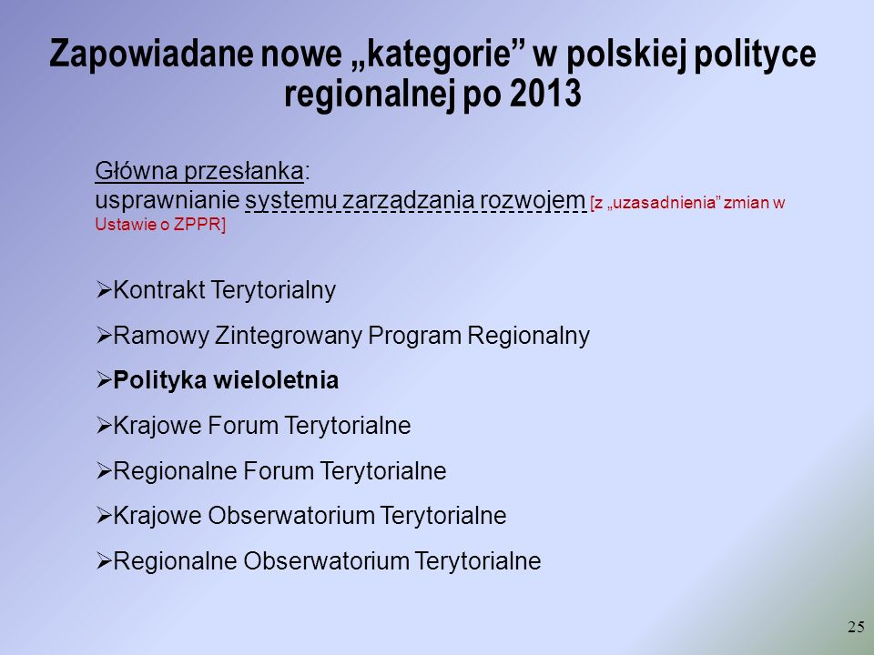 """Zapowiadane nowe """"kategorie w polskiej polityce regionalnej po 2013"""