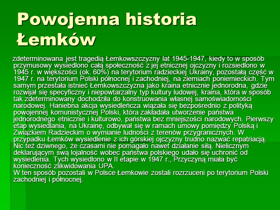 Powojenna historia Łemków