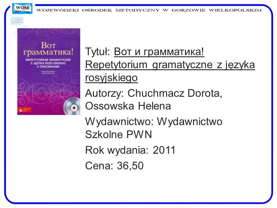 Tytuł: Вот и грамматика! Repetytorium gramatyczne z języka rosyjskiego