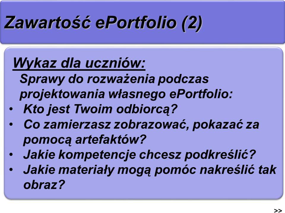 Zawartość ePortfolio (2)