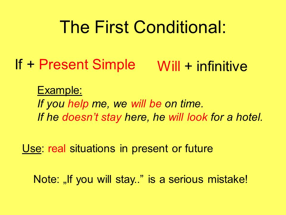 The First Conditional: