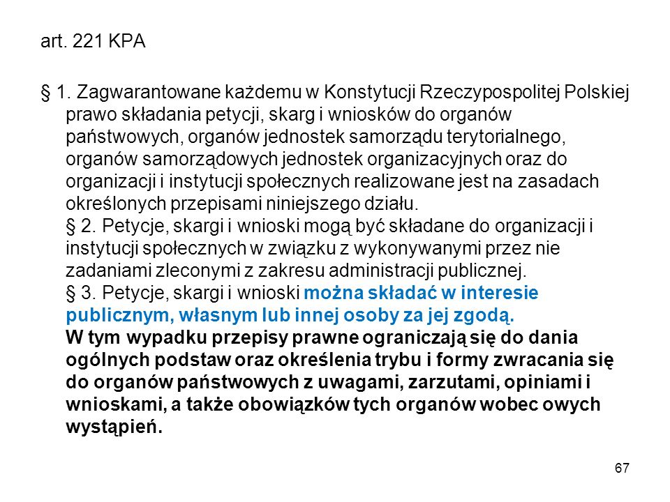 art. 221 KPA