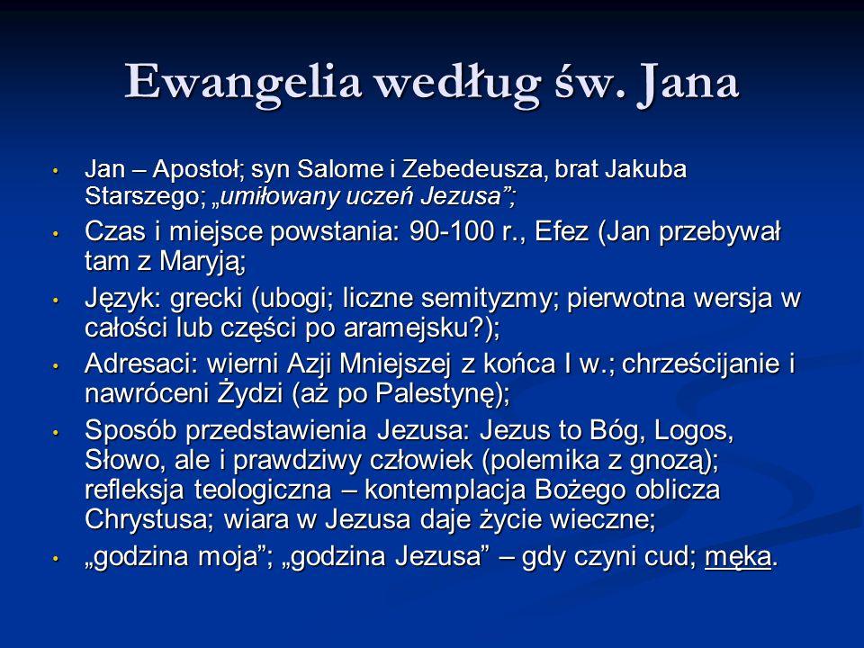 Ewangelia według św. Jana