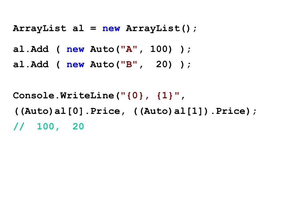 ArrayList al = new ArrayList();