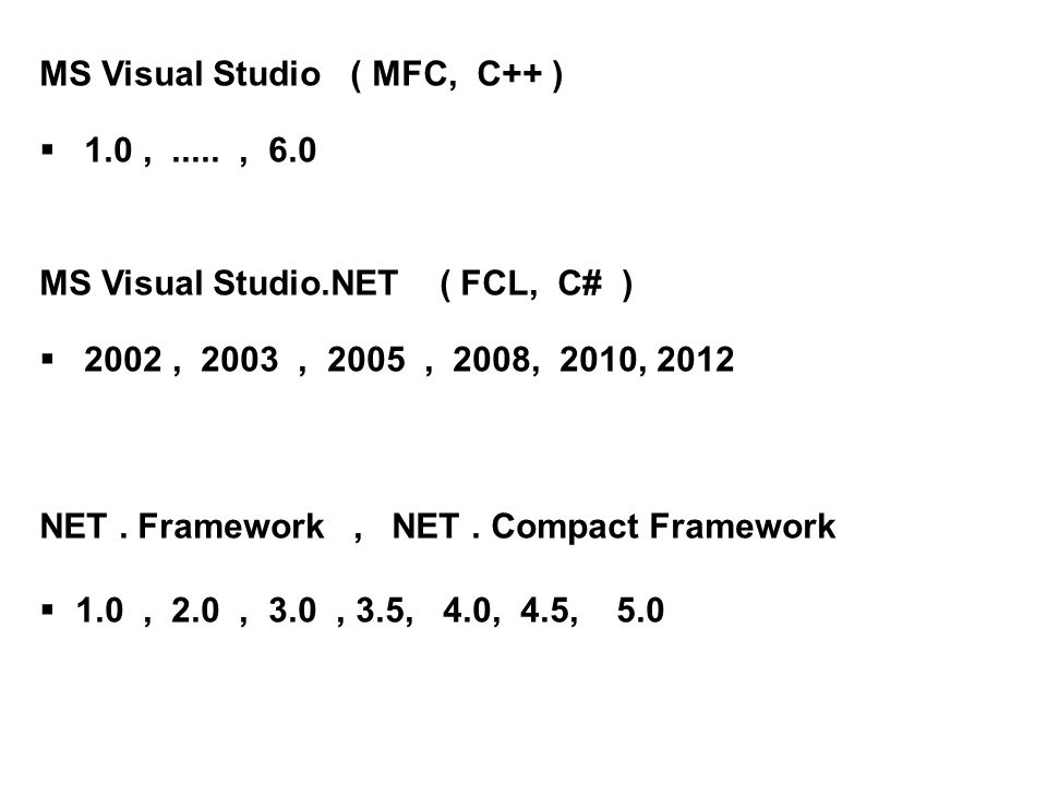 MS Visual Studio ( MFC, C++ )