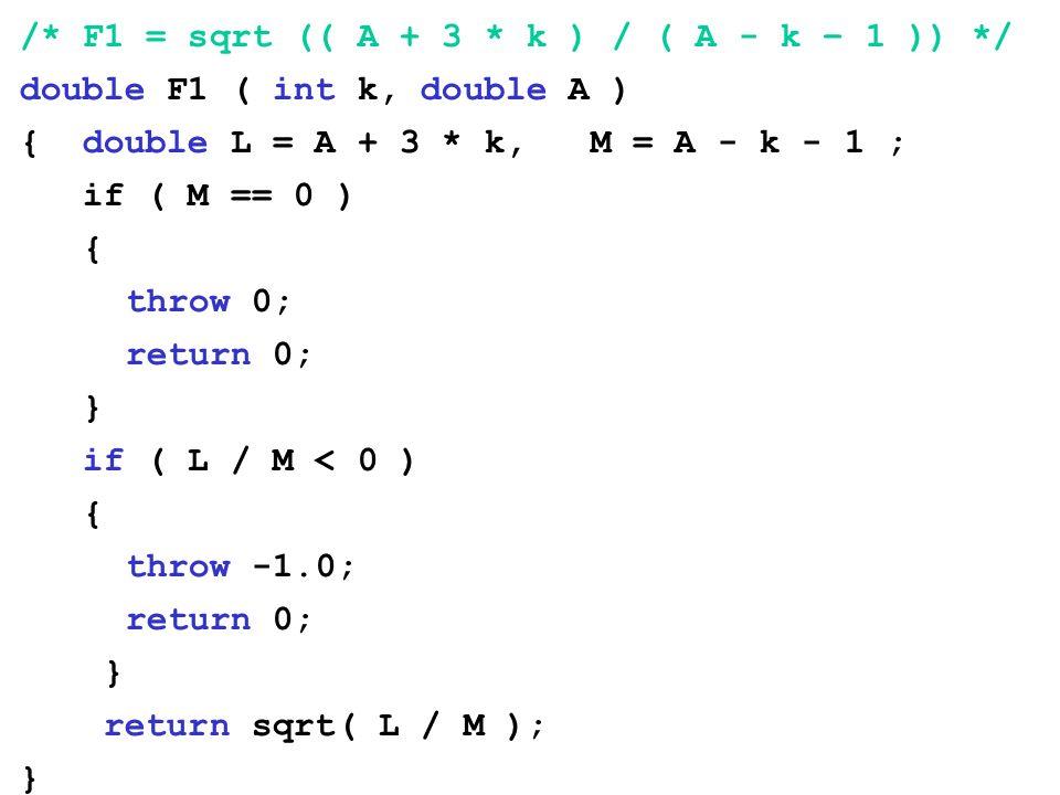 /* F1 = sqrt (( A + 3 * k ) / ( A - k – 1 )) */