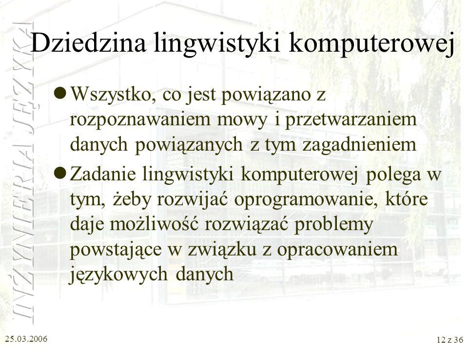 Dziedzina lingwistyki komputerowej
