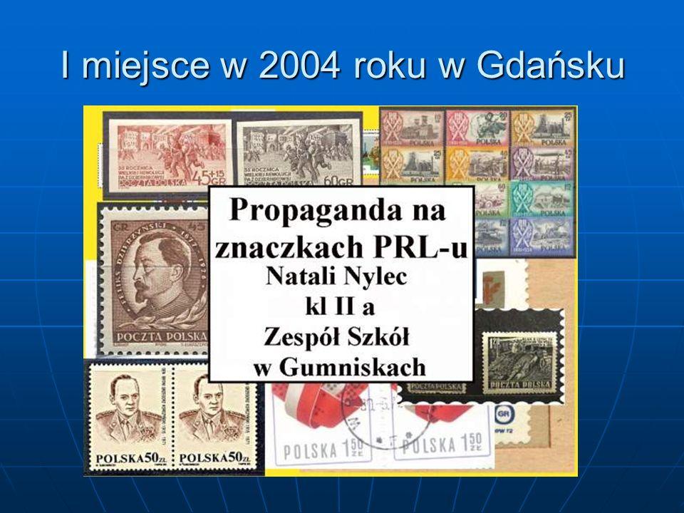 I miejsce w 2004 roku w Gdańsku