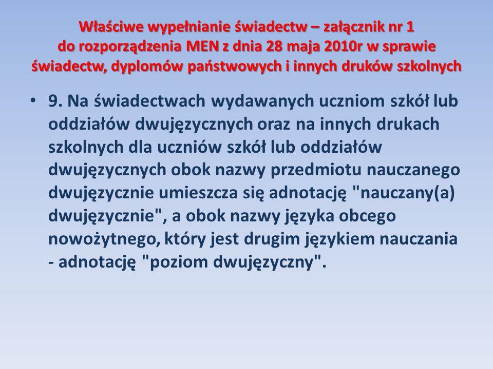 Właściwe wypełnianie świadectw – załącznik nr 1 do rozporządzenia MEN z dnia 28 maja 2010r w sprawie świadectw, dyplomów państwowych i innych druków szkolnych