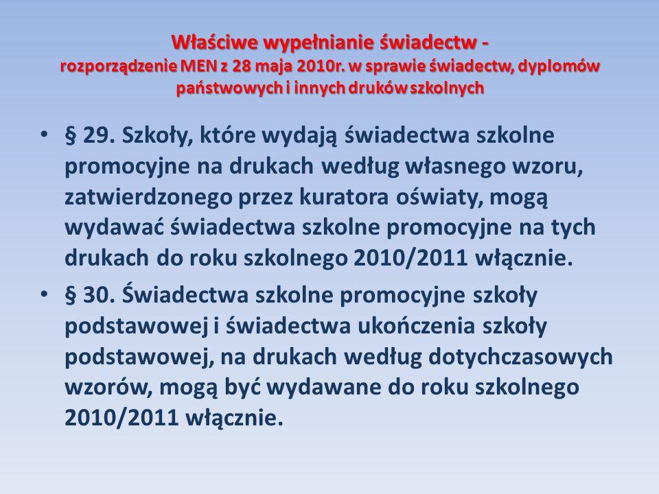 Właściwe wypełnianie świadectw - rozporządzenie MEN z 28 maja 2010r