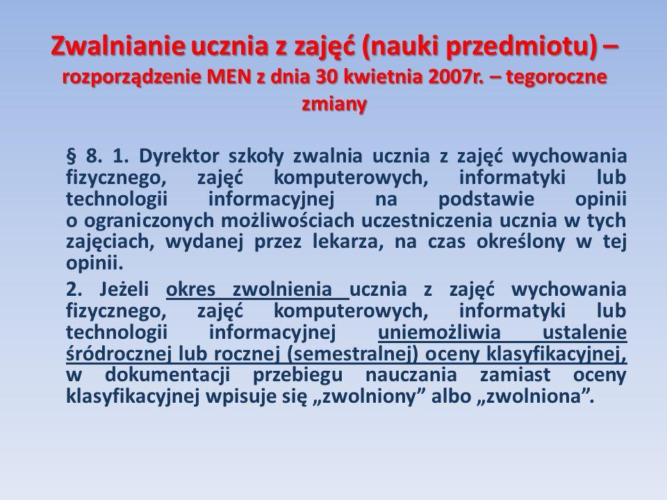 Zwalnianie ucznia z zajęć (nauki przedmiotu) – rozporządzenie MEN z dnia 30 kwietnia 2007r. – tegoroczne zmiany