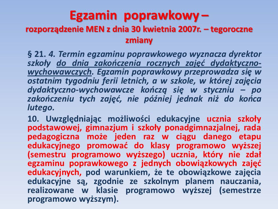 Egzamin poprawkowy – rozporządzenie MEN z dnia 30 kwietnia 2007r