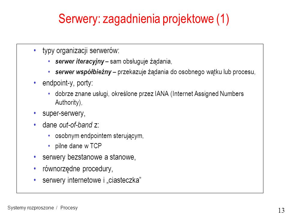 Serwery: zagadnienia projektowe (1)