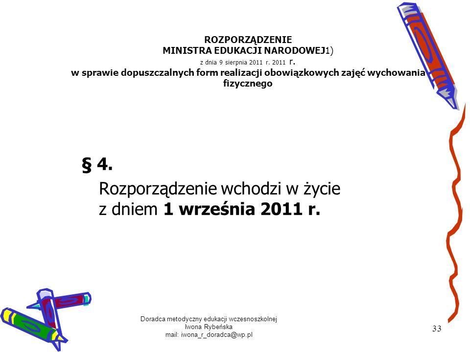 Rozporządzenie wchodzi w życie z dniem 1 września 2011 r.