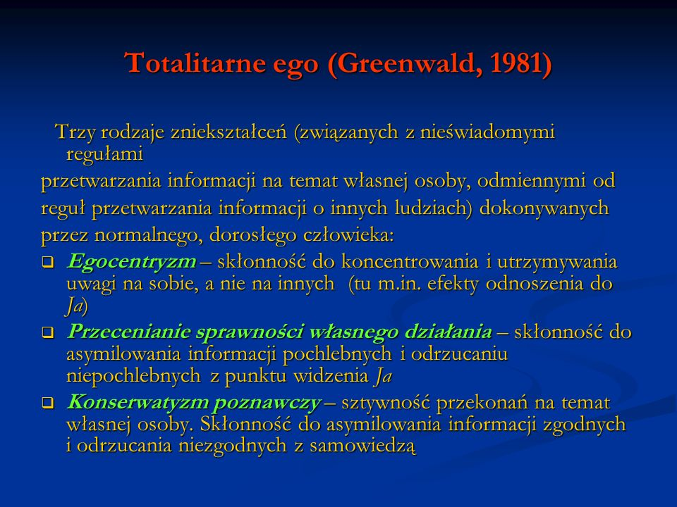 Totalitarne ego (Greenwald, 1981)