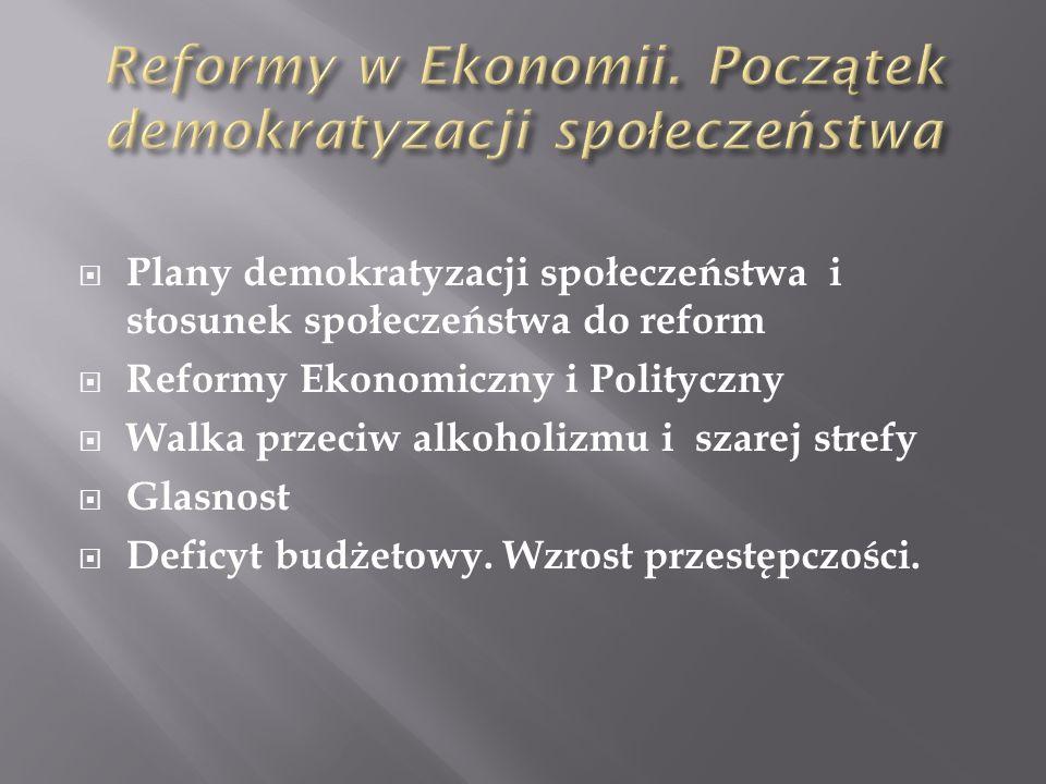 Reformy w Ekonomii. Początek demokratyzacji społeczeństwa