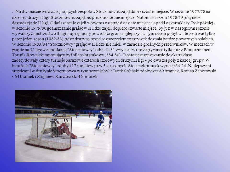 Na dwanaście wówczas grających zespołów Stoczniowiec zajął dobre szóste miejsce.