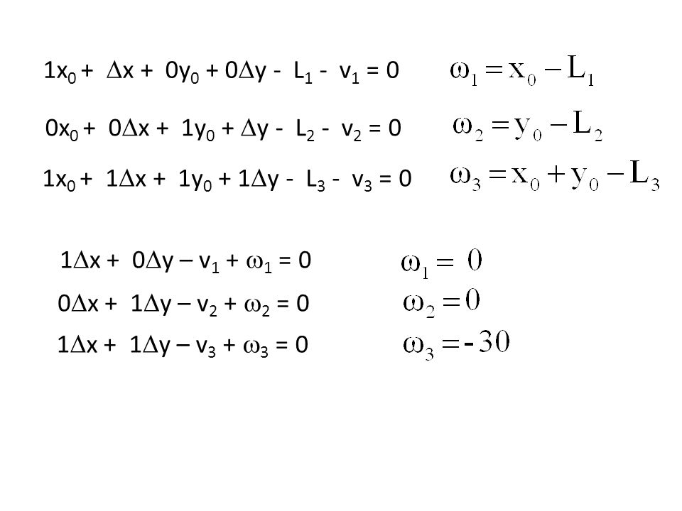 1x0 + x + 0y0 + 0y - L1 - v1 = 0 0x0 + 0x + 1y0 + y - L2 - v2 = 0. 1x0 + 1x + 1y0 + 1y - L3 - v3 = 0.