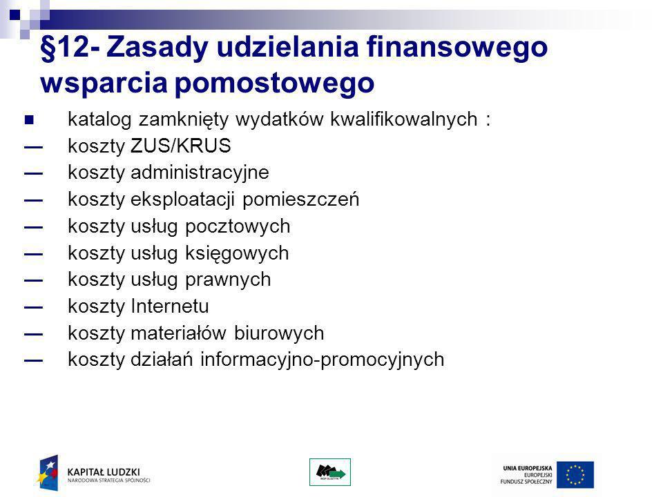 §12- Zasady udzielania finansowego wsparcia pomostowego