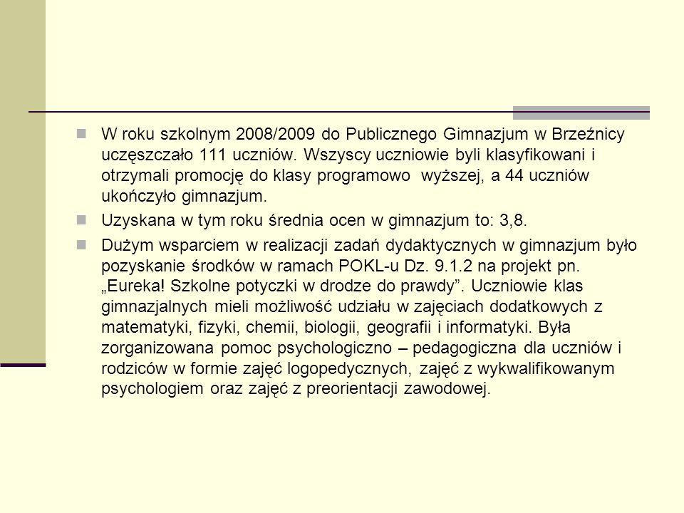 W roku szkolnym 2008/2009 do Publicznego Gimnazjum w Brzeźnicy uczęszczało 111 uczniów. Wszyscy uczniowie byli klasyfikowani i otrzymali promocję do klasy programowo wyższej, a 44 uczniów ukończyło gimnazjum.