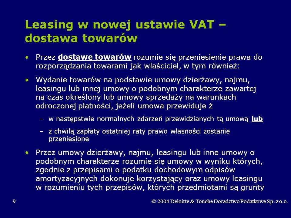 Leasing w nowej ustawie VAT – dostawa towarów
