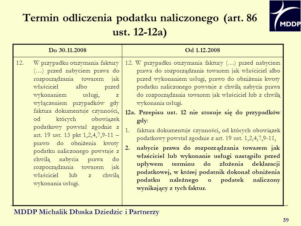 Termin odliczenia podatku naliczonego (art. 86 ust. 12-12a)
