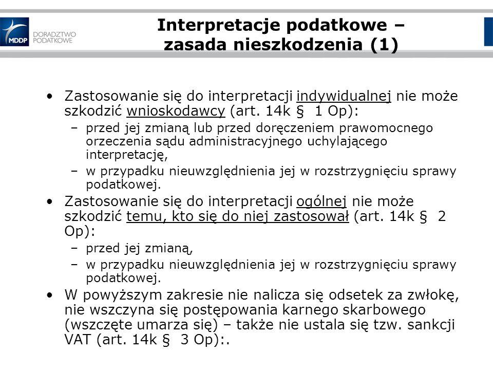 Interpretacje podatkowe – zasada nieszkodzenia (1)