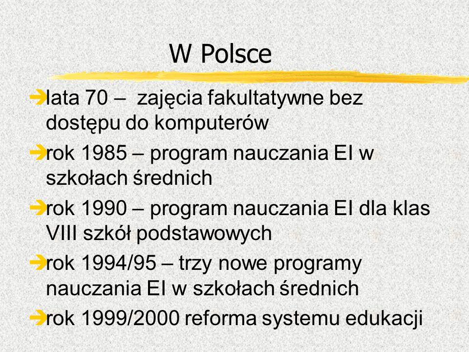 W Polsce lata 70 – zajęcia fakultatywne bez dostępu do komputerów