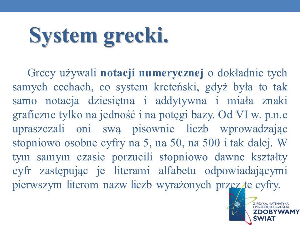 System grecki.