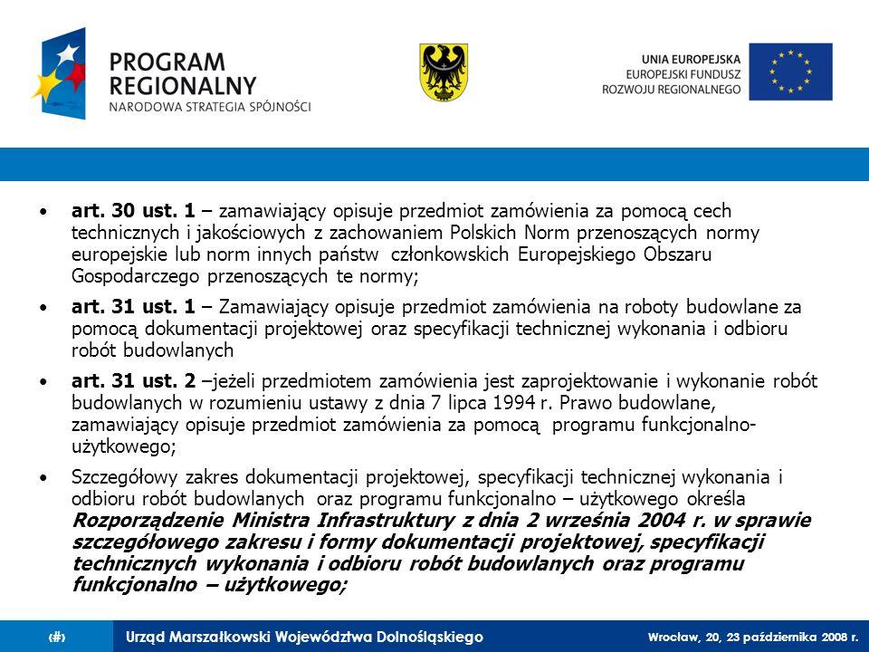 art. 30 ust. 1 – zamawiający opisuje przedmiot zamówienia za pomocą cech technicznych i jakościowych z zachowaniem Polskich Norm przenoszących normy europejskie lub norm innych państw członkowskich Europejskiego Obszaru Gospodarczego przenoszących te normy;