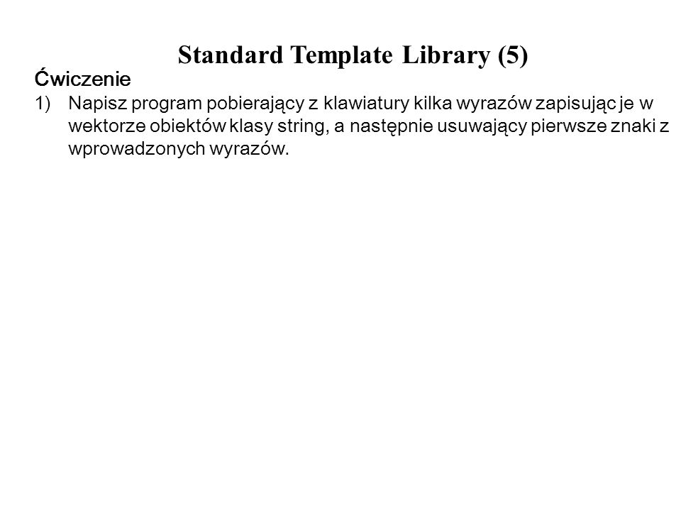 Standard Template Library (5)