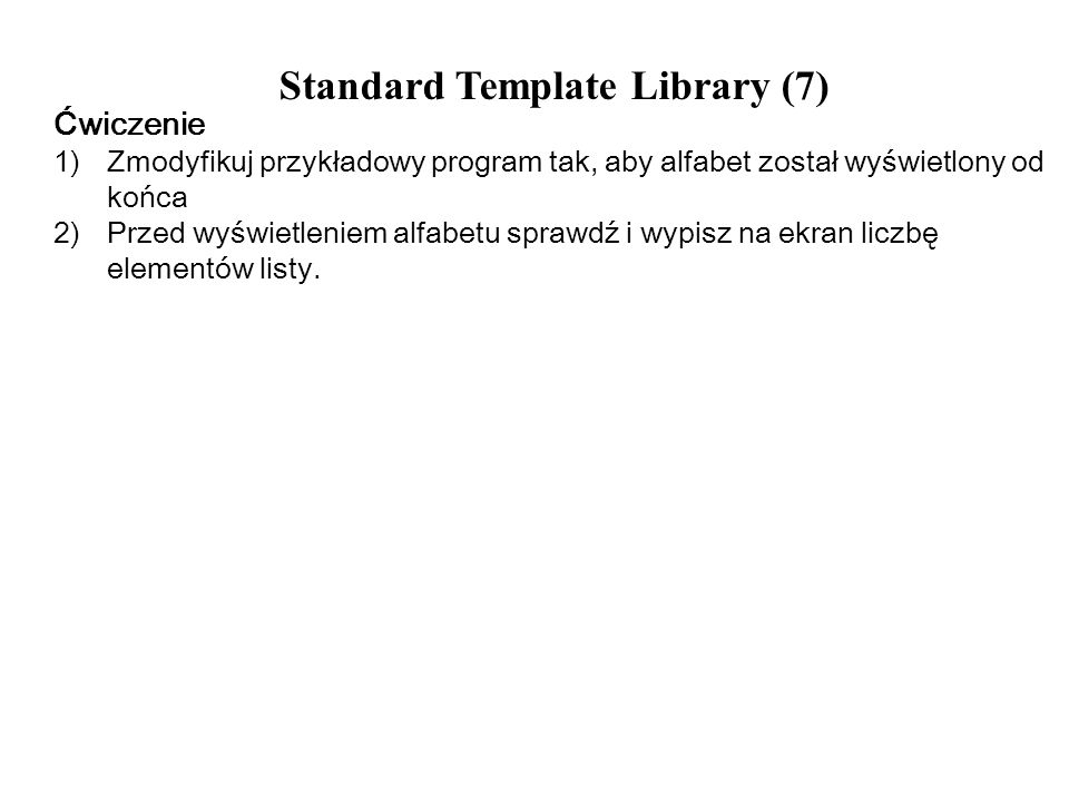 Standard Template Library (7)