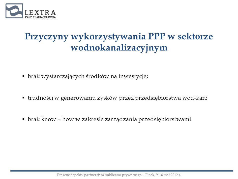 Przyczyny wykorzystywania PPP w sektorze wodnokanalizacyjnym